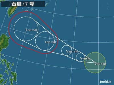Typhoon_1617_20160923180000large