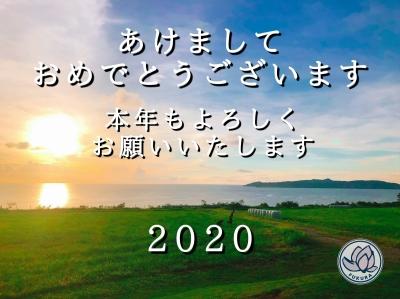 Img_20200101_104155_125