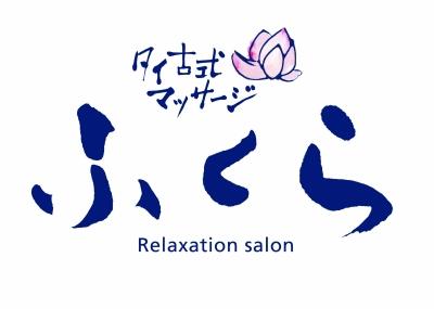 Logo1_20191225154401